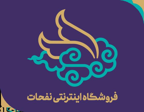Nafahat+Store